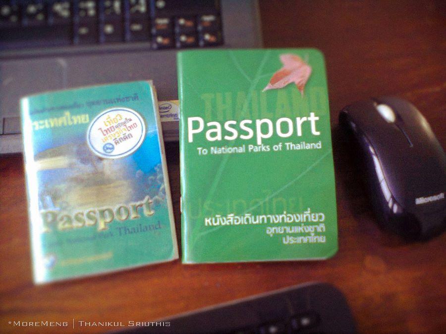 หนังสือเดินทางท่องเที่ยว อุทยานแห่งชาติ (Passport)