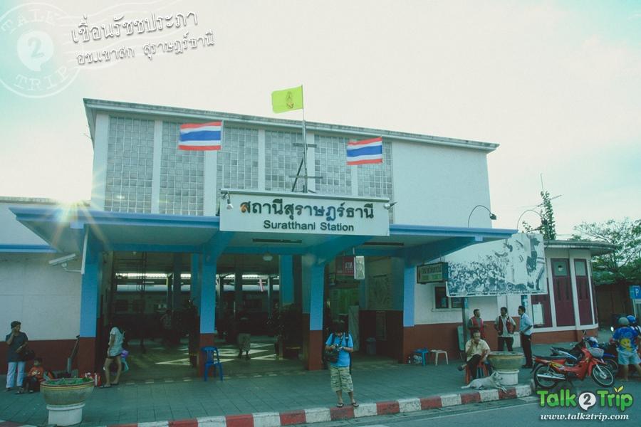 กุ้ยหลินเมืองไทย เขื่อนชัชชประภา อช.เขาสก