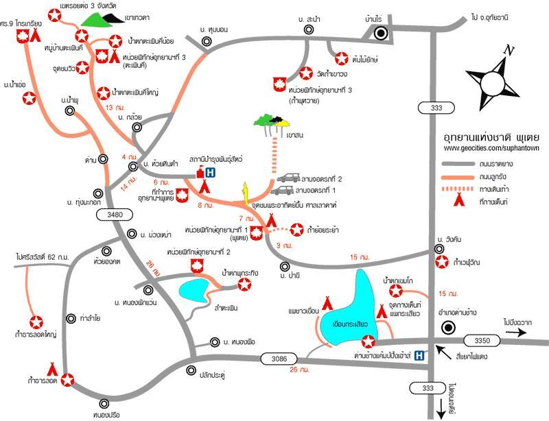 แผนที่การเดินทางไปอุทยานแห่งชาติพุเตย