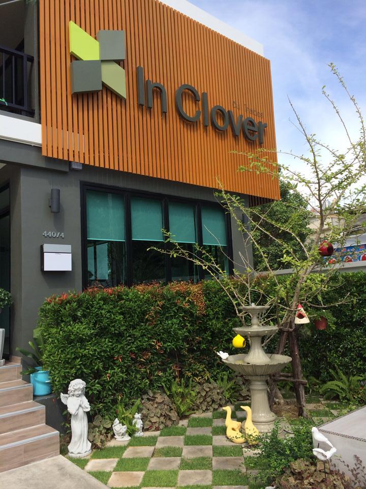 อินโคลเวอร์ บางแสน (In Clover Bangsaen)