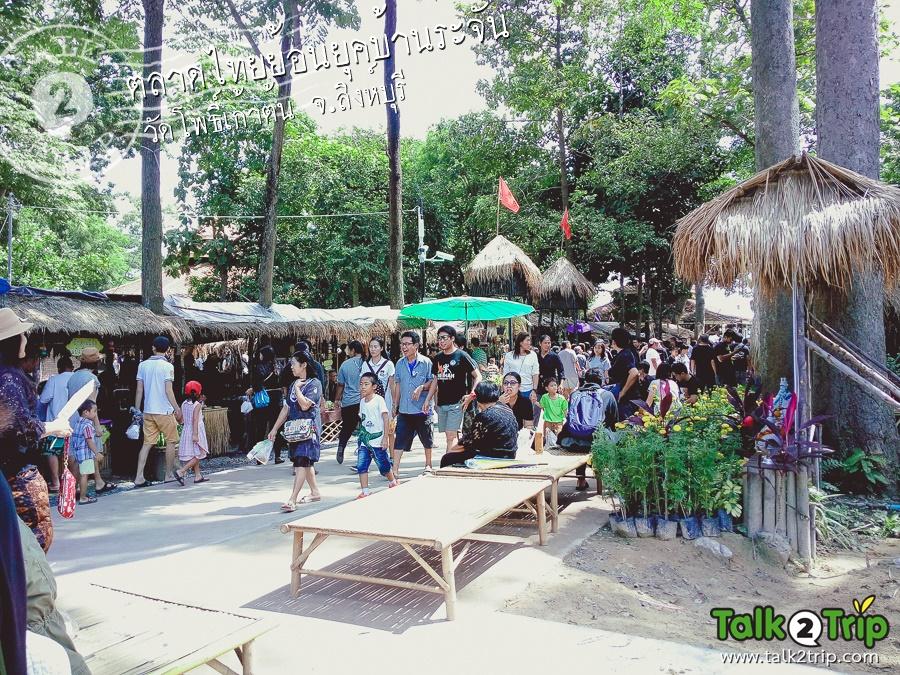 ตลาดไทยย้อนยุคบ้านระจัน วันค่ายแตก